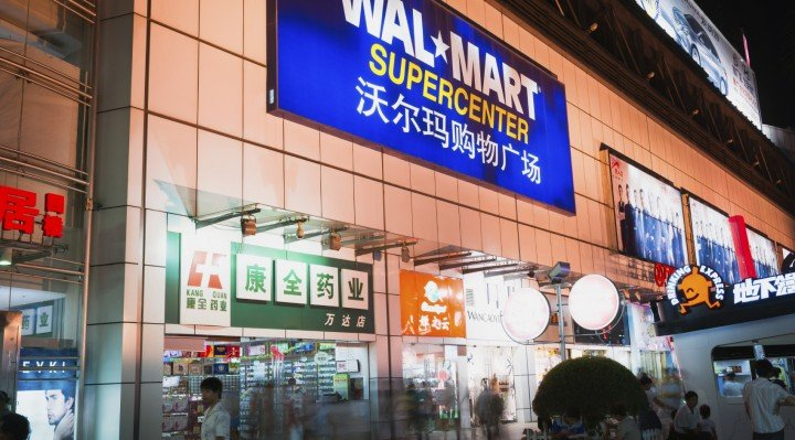 Walmart supermarket in Wanda shopping district